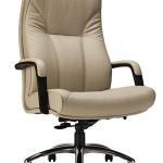 Techline Seating - Heathrow Executive Chair