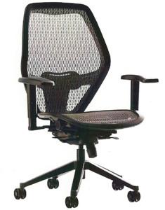 Techline Seating - Net Executive Chair